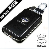 Free shipping Auto for Volvo key wallet cover shell keyrings key holder key bag keychain genuine leather car accessories