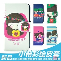 Holster leather flip card Lovely funny little girl Named XiaoXi protective cover case for Coolpad 9070/9070+XO