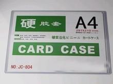 wholesale card presentation bags