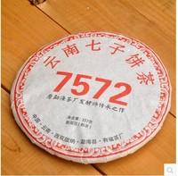 Free shipping 2013 Menghai 7572 Ripe Pu Er Cake,TAETEA CHI TSE BEENG CHA Slimming Yunnan Puer Black  Tea 357g