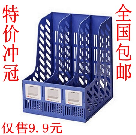 3 fps bookshelf plastic file holder a4 combination data management rack supplies(China (Mainland))