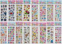 500 Sheets Combo Deal Free Shipping Kitty Kids Children Sticker Girl Popular Cartoon Sticker Wholesale