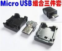 Micro plug mini usb male piece set shell belt