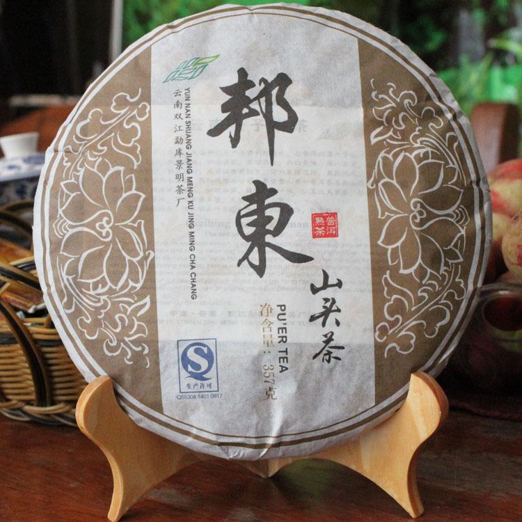 Super Quality Pu er tea 357g Ripe Puerh 2012 Pu er Black tea Shu Cha