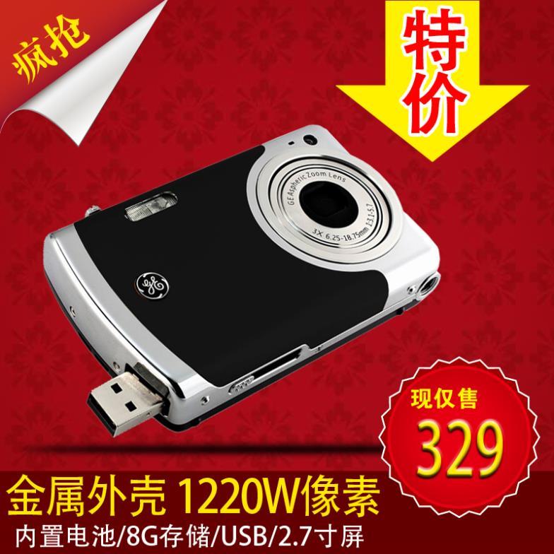 New2 7 home HD digital camera digital camera