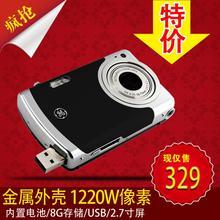 New2.7″ home HD digital camera  digital camera
