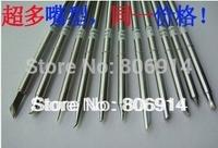 Free shipping 10pcs/lot HAKKO T12 (T15) series soldering tip for HAKKO FX-951 FX-952 FX-950 FM203 FM-2028 soldering station