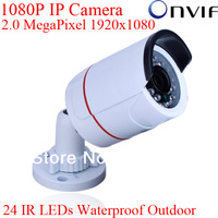 Onvif H.264 2.0 MegaPixel 1920x1080 Resolution 1080P HD 25fps Network IP Camera 24 IR Waterproof Video Bullet Camera