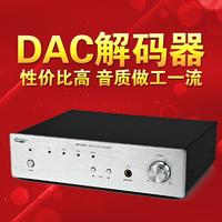 HIFI360 HF-DAC2 decoder 192KHz/24BIT decoder decodes USB sound card hifi fever