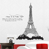 50*70cm Removable famous construction building pairs Eiffel the wall stickers for home decor background