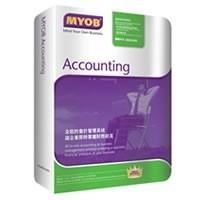 Plus v17 accounting