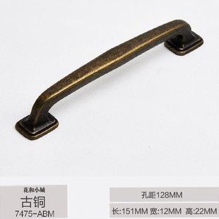 10pcs lot free shipping American type zinc drawer cabinet wardrobe antique furniture handle 7475-128ABM(China (Mainland))