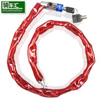 Bicycle lock manganese steel chain lock ring