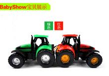 popular mini model car