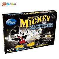 Maharishis magic props magic box child puzzle close-up magic props teaching cd