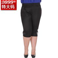 Casual summer plus size capris for above 100kg fat women pants large size fashion pants England style capris office lady 2046