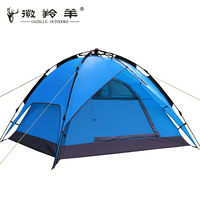 Outdoor 3 - 4 automatic tent double layer rainproof camping