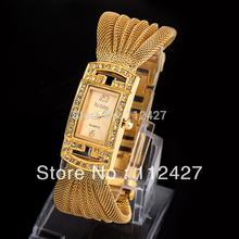 jewelry watch price
