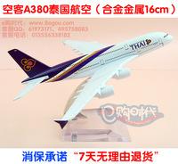 A380 16cm solid metal alloy model aircraft souvenir