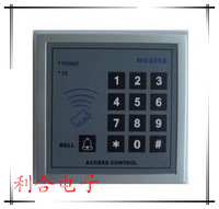 Access control id access control machine single door access control one piece machine