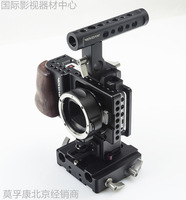 Movcam bmpcc professional kit BPMCC support BMPCC rig with HDMI cable and holder