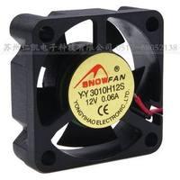 Free Shipping  wholesale 10pcs/lot DC 12v 2Pin Mini 3CM 30MM 3010 Cooling Cooler Fan 30x30x10mm