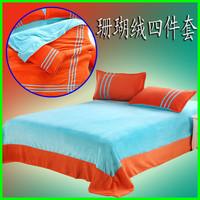 Princess bedding blanket piece set piece set winter thickening coral fleece bed sheet four piece bedding set solid color