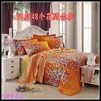 Wedding bedding 100% cotton sheets slanting stripe bedding duvet cover cotton sanded 100% four piece set