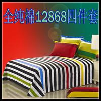 Home textile bedding cotton 100% cotton four piece set product bed sheets fitted duvet cover pillow case single