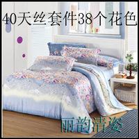 Piece 40 tencel bedding set reactive print bed sheet piece set 1.8