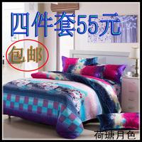 Super soft cotton 100% cotton tencel aloe piece set 1.2 1.5 1.8 sheets kit