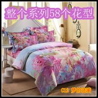 Satin full 100% cotton four piece set large activity of bed sheet kit active wedding bedding piece set