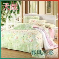 40 tencel piece set reactive print four piece set bedding sheets kit