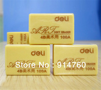 Freeshipping 4B Special Art Eraser No.7534 30pcs/lot