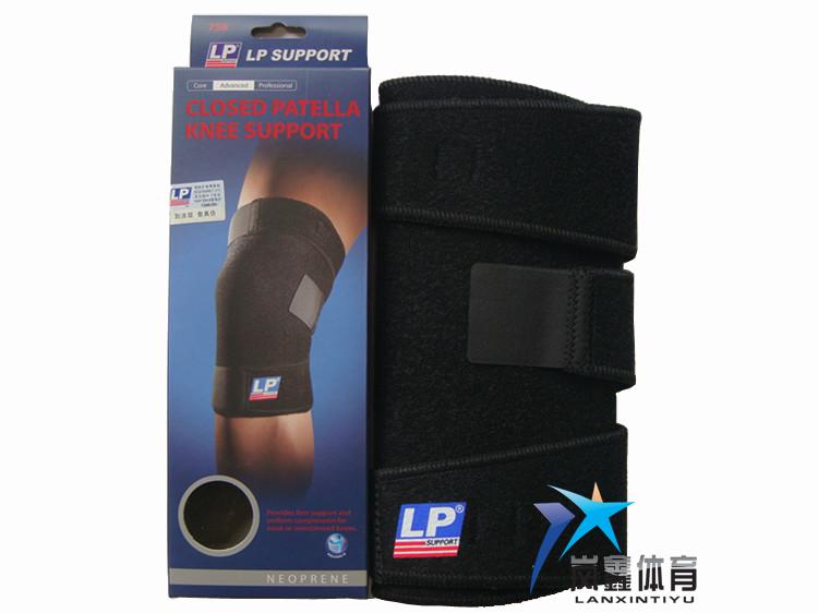Lp flanchard basketball hiking lp kneepad lp756 knee strap sports kneepad(China (Mainland))