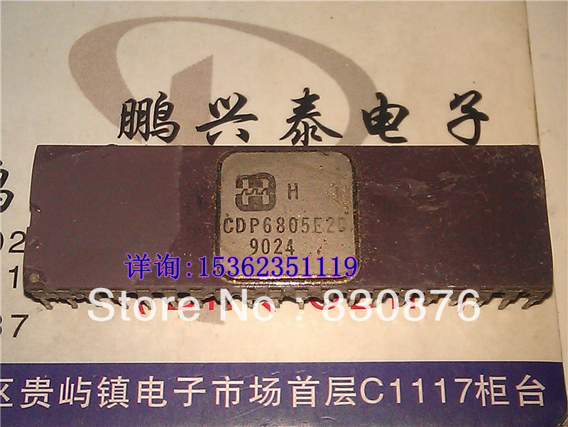 HAR CDP6805E2D . 8-bit Vintage microprocessor . 6805 old cpu . processor / Electronic Component(China (Mainland))