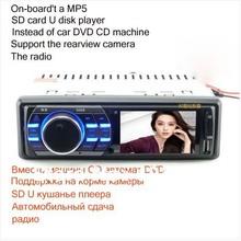 popular car stereo