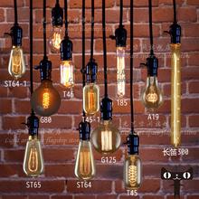 Light bulb pendant light reminisced decoration vintage american bar table pendant light combination(China (Mainland))
