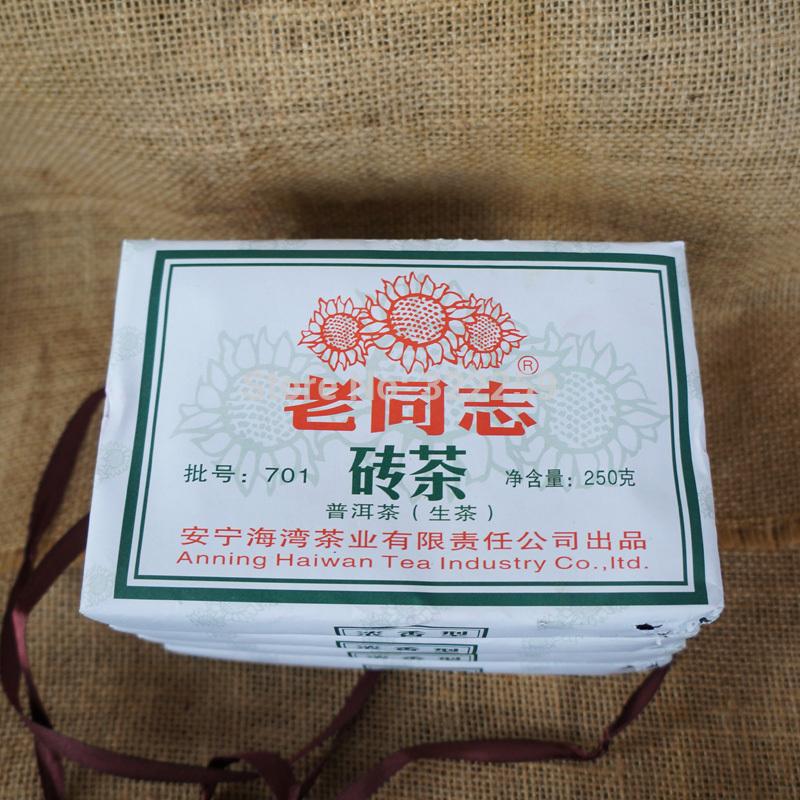 GREENFIELD STRONG Flavor 2007 yr 701 Yunnan Anning Haiwan Old Comrade Puerh Pu Er Pu
