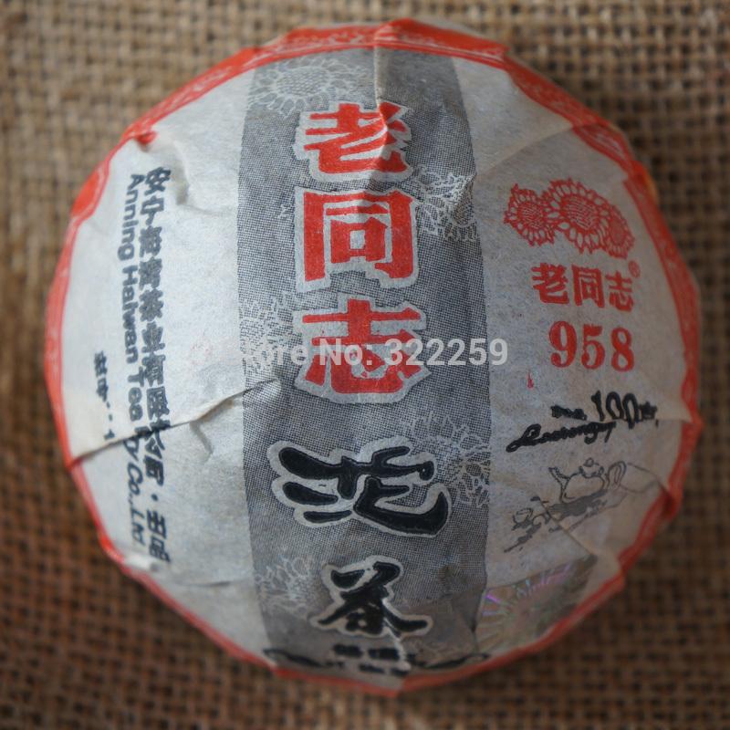 GREENFIELD 2010 yr 958 Yunnan Haiwan Pu erh Tea Old Comrade LaoTongZhi Tea Pu erh