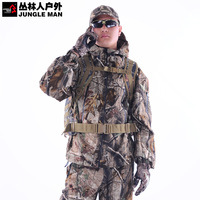 Free shipping Biomimicry Camouflage shell professional thermal mute waterproof outdoor jacket set