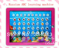 Free Shipping i- PAD Touching Speech Learning Machine - Russian ABC Puzzle Machine Learning Teaching Children