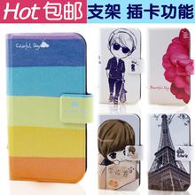 popular pink samsung mobile