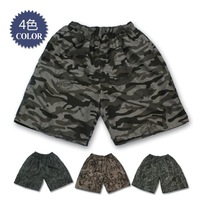 Free Shipping 2014 New arrail Summer  Camouflage Fashion sports mens colour shorts large size XXL-XXXL