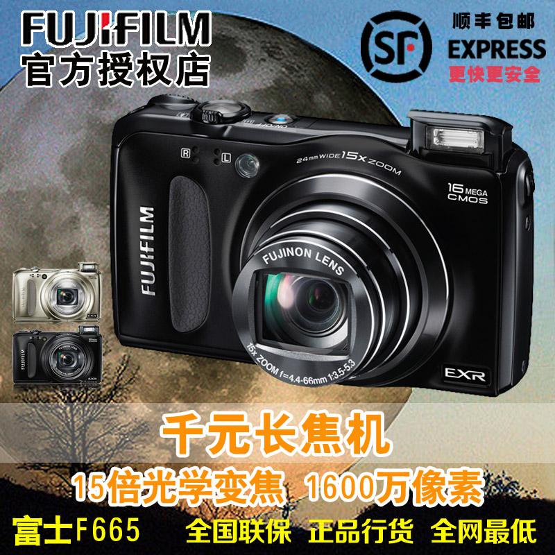 8g fuji fujifilm finepix f665exr f660exr camera 15 telephoto(China (Mainland))