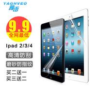 For apple    for ipad   2 film ipad4 hd protective film membrane ipda3 scrub membrane protective film