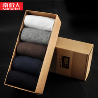 Free Shipping Chinese Famous Brand High Quality Socks Men Sport Stockings Cotton Casual Gentleman Gift Box Set Solid Color