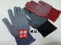 Slip-resistant driver gloves line gloves work gloves safety gloves