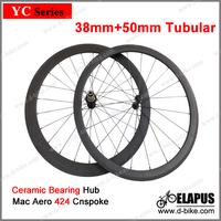 Only 1355g/pair!! 700c Front 38mm + Rear 50mm tubular Powerway Ceramic bearing carbon bike wheels
