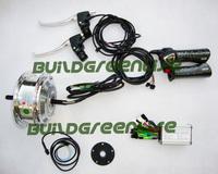 24V 250W  electric mountain bicycle conversion kits